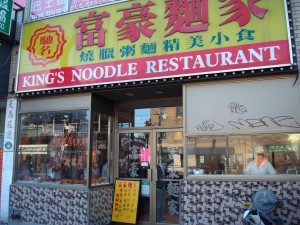 King's Noodle House